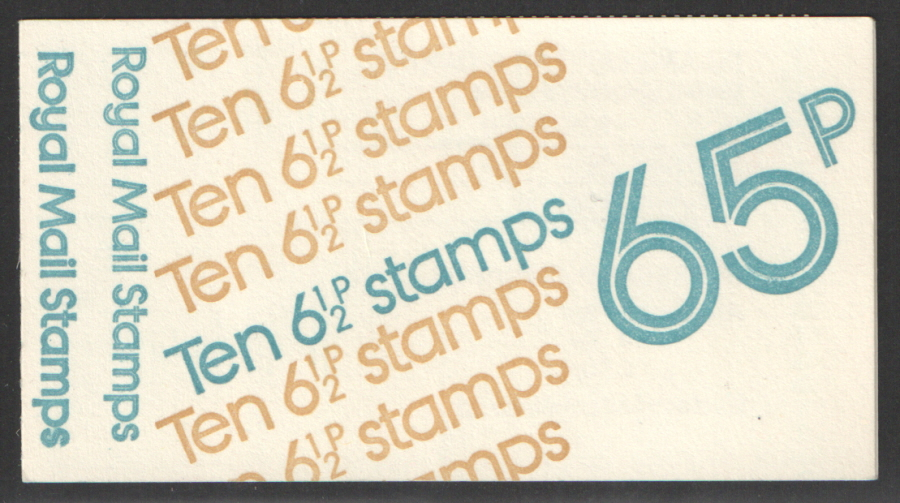 FC1A / DB7(1)B Cyl 8 (27) dot Imprint 2 Perf E1 65p Left Margin Folded Booklet. Trimmed perfs at base & right.