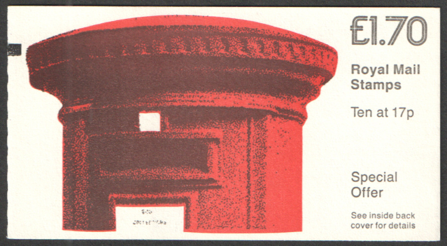 FT5B / DB8(29)A + BMB £1.70 Pillar Box Right Margin Folded Booklet. Trimmed at base.