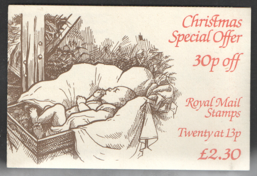 FX7 / DB12(1) Cyl - (p79 Row 1) 1984 Christmas Booklet