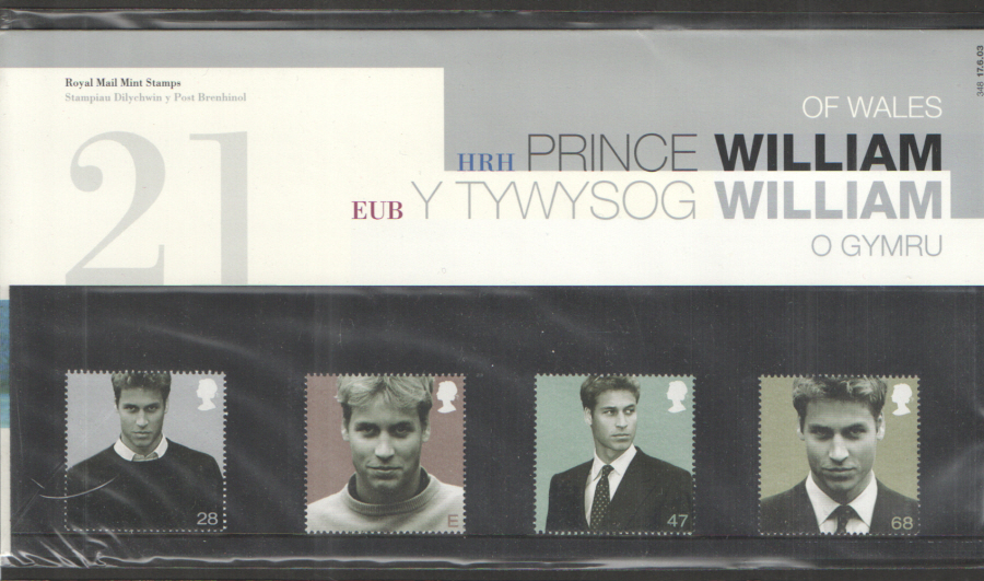 2003 Prince William 21st Birthday Royal Mail Presentation Pack 348